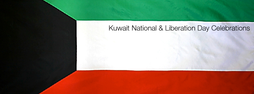 Kuwait National Day facebook cover
