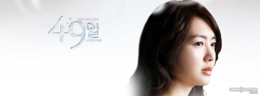 song yi kyung Facebook Cover