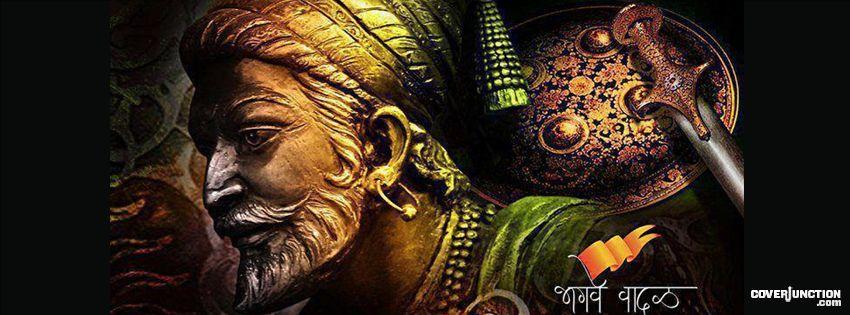 cover photos shivaji maharaj images