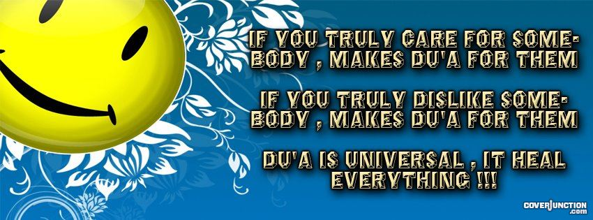 Dua Heals everything facebook cover