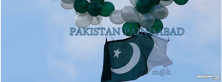 Pakistan Paindabad facebook cover